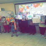القسم النسائي ينفذ حفل معايدة للمستفيدات والايتام