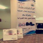 بر وادي بن هشبل (القسم النسائي) يوزع الحقائب المدرسية بالتعاون مع سابك الخيرية