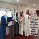 اللقاء الأول لإعلاميي تعليم وادي بن هشبل في صالات تدريب جمعية البر بوادي بن هشبل