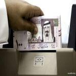 بر وادي بن هشبل تودع مبالغ نقدية في حسابات مستفيديها