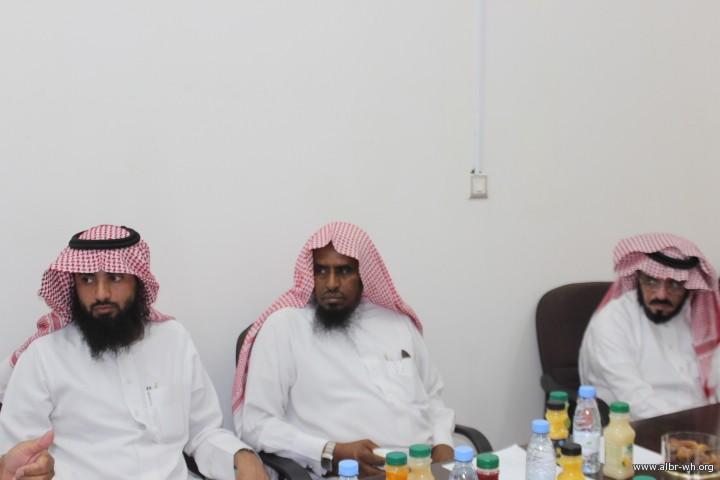 صوره من اجتماع المجلس