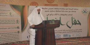 حفل افتتاح مقر الجمعية الجديد و اشهار شهادة الأيزو ( القرآن )