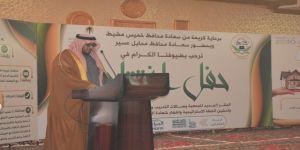 حفل افتتاح مقر الجمعية الجديد و اشهار شهادة الأيزو ( كلمة رئيس مركزوادي بن هشبل )