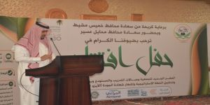 حفل افتتاح مقر الجمعية الجديد و اشهار شهادة الأيزو ( أبيات شعرية )