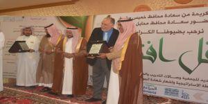 حفل افتتاح مقر الجمعية الجديد و اشهار شهادة الأيزو ( التكريم و الختام )